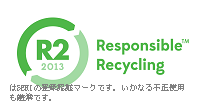 Responsible RecyclingⒸ(R2):2013