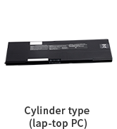 Cylinder type (lap-top PC)