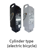 Cylinder type (electric bicycle)